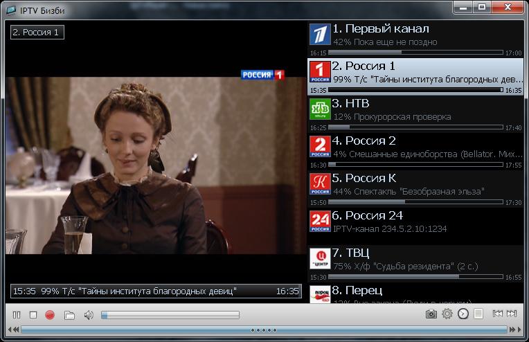 IPTV Player – программа для просмотра IPTV на компьютере и ноутбуке.